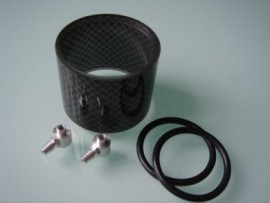 water cooling ring 400/30mm