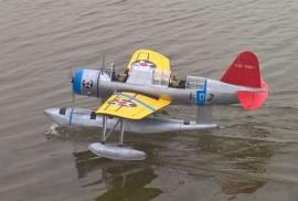 OS 2U Kingfisher Float kit